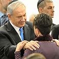 Netanyahu at service Photo: Gur Dotan