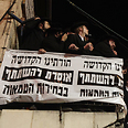 Thousands attend Satmar rally Photo: Gil Yohanan