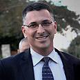 Minister Sa'ar Photo: Avi Mualem