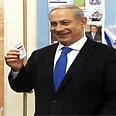 Netanyahu votes Photo: Reuters