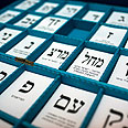 Wasted ballots Photo: Ohad Zwigenberg
