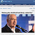Netanyahu on Press TV