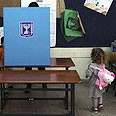 19th Knesset elections Photo: Gil Yohanan