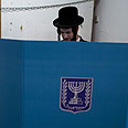 Voting in Bnei Bra Photo: AP