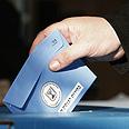 Voting in Israel Photo: AFP