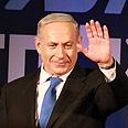 PM Netanyahu Photo: Moti Kimchi