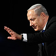Netanyahu. A wide, unity government Photo: Reuters