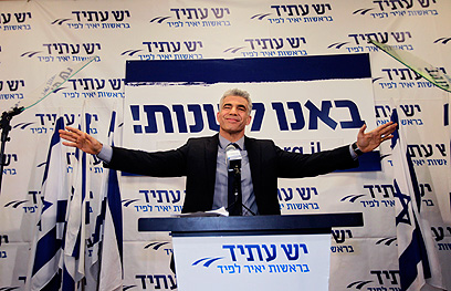 Yair Lapid Photo: AP