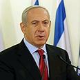 Prime Minister Benjamin Netanyahu Photo: Ohad Zwigenberg