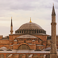 The Hagia Sophia Photo: Shutterstock