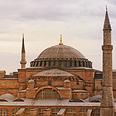 The Hagia Sophia Photo: Shutterstock