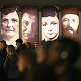 Yad Vashem Holocaust History Museum. Special exhibition Photo: Gettyimages