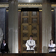 Opera &#39;Spiegelgrund &#39; performed at Austrian parliament in Vienna Photo: AP