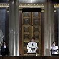 Opera 'Spiegelgrund ' performed at Austrian parliament in Vienna Photo: AP