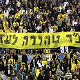 Fans with 'Pure Beitar' banner Photo: Haim Tzach