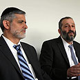 Eli Yishai (L) and Aryeh Deri (R) Photo: Gil Yochanan