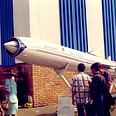Yakhont missile