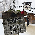 Entrance to Auschwitz death camp Photo: AFP