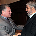Jordan's King Abdullah (L) and Khaled Mashaal (R) Photo: EPA