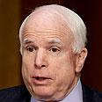 John McCain Photo: AP