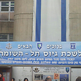 IDF recruitment center