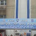 IDF recruitment center