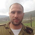 Barak Moshe Photo: IDF Spokesperson's Unit
