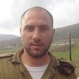 Barak Moshe Photo: IDF Spokesperson's Unit