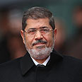 Mohammed Morsi Photo: Gettyimages