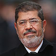 Mohamed Morsi Photo: Getty Images