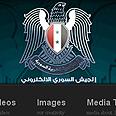 Syrian Electronic Army (SEA)