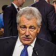 Hagel at Senate hearing Photo: EPA