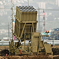 Iron Dome battery Photo: AFP