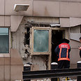 Damaged caused to embassy building Photo: AFP