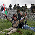 Outpost near Burin, last week Photo: AFP