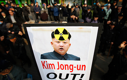 Protests in South Korea (Photo: Reuters)