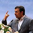 Mahmoud Ahmadinejad Photo: AFP