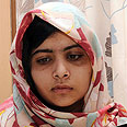 Malala Yousufzai Photo: AP