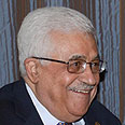 Palestinian President Mahmoud Abbas Photo: Getty Images