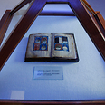 Original book of Sarajevo Haggadah Photo: AP