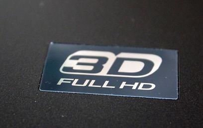 תלת ממד ב-Full HD (צילום: שחר שושן)