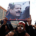 Demonstrators during Chokri Belaid&#39;s funeral Photo: Reuters