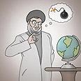 Nasrallah cartoon
