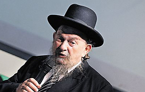 הרב וולפא
