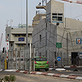 INF base in Haifa