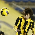 Gabriel Kadiev in Beitar Jerusalem uniform Photo: Haim Zach
