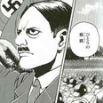 The Hitler comics Photo: Israeli Embassy in Tokyo
