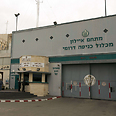 Ayalon Prison where Zygier was held Photo: AFP