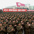 North Korean rally Photo: AFP
