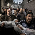 Funeral procession takes World Press Photo award Courtesy of AFP